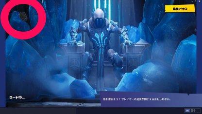 Fortnite Battle Royale Season 7 Week 7 Secret Battle Star Location