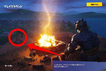 Season 7 Week 10 Secret Banner Location