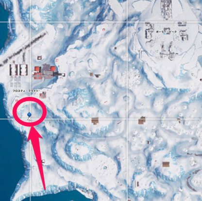 Season 7 Week 8 Secret Banner Location